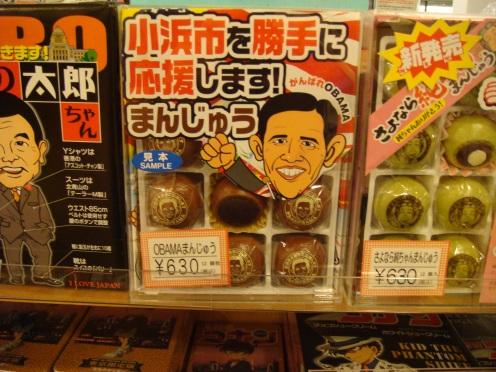 Obama Chocolates!