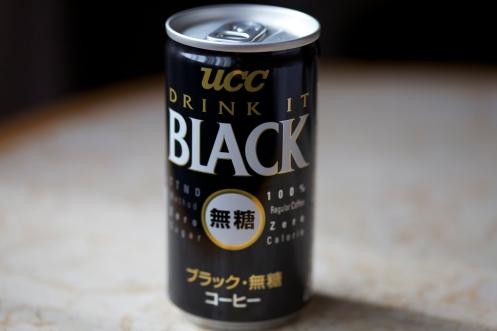 Drink it Black