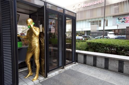 gold phones