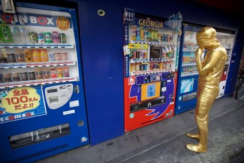 golden indecision