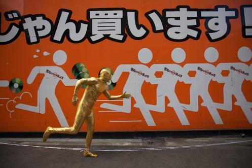 golden jog